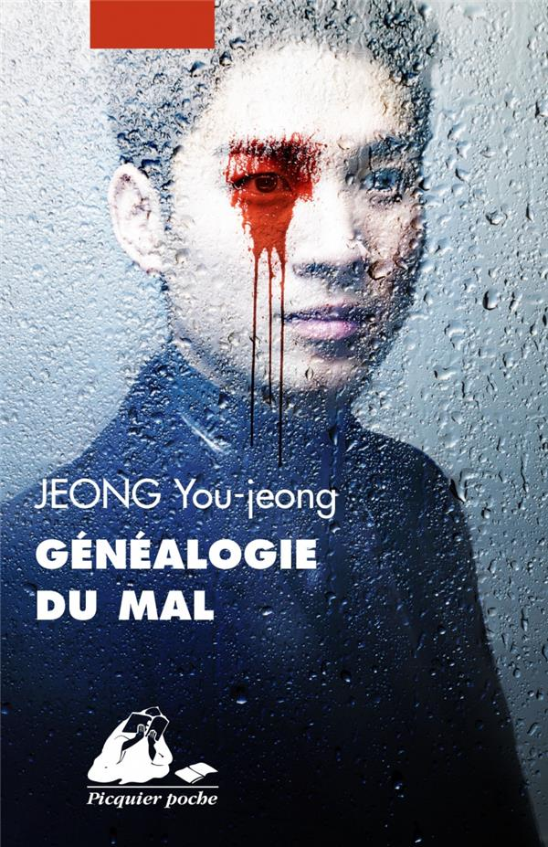 GENEALOGIE DU MAL JEONG, YOU-JEONG