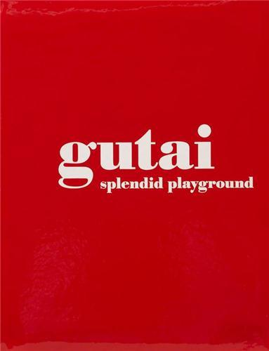 Gutai splendid playground