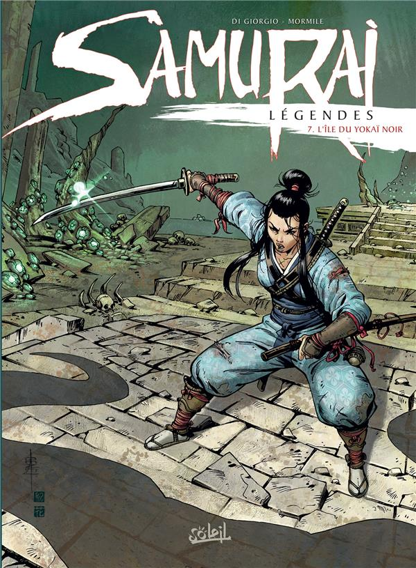 Samurai - légendes T.7 ; l'île du yokaï noir