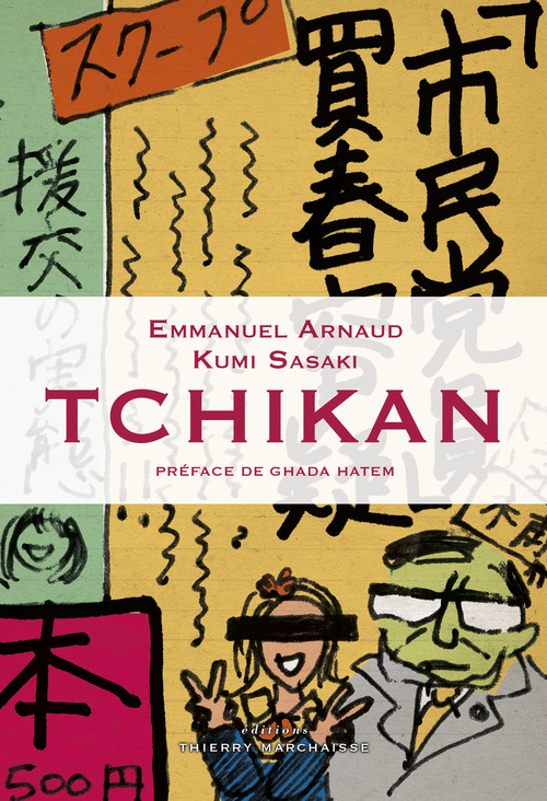 Tchikan