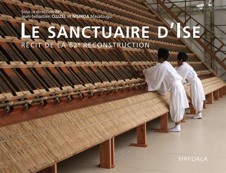 Le sanctuaire d'Ise