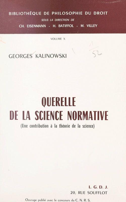 Querelle de la science normative