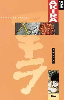 Akira T.12