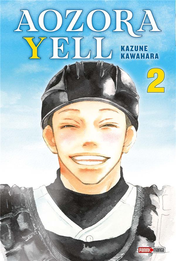 Aozora Yell T.2