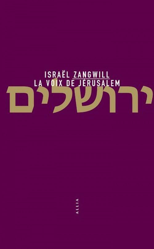 La Voix de Jérusalem