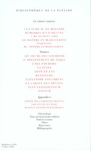Oeuvres t.2 ; le maître et Marguerite et autres romans ; théâtre