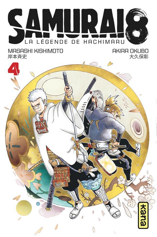 Samurai 8 ; la légende de Hachimaru T.4