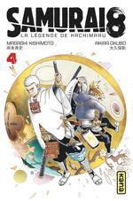 Couverture de Samurai 8 - La Legende De Hachimaru - Tome 4