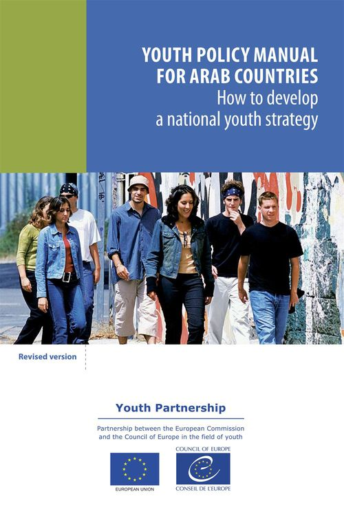 Youth policy manual for Arab countries