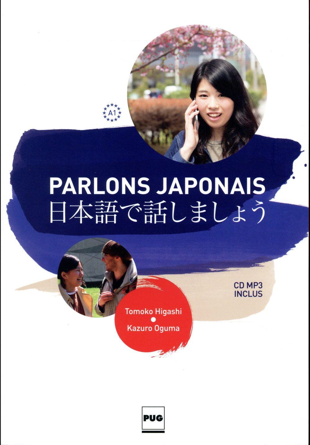 parlons Japonais A1 (3e édition)