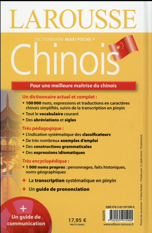 maxi poche plus dictionnaire Larousse ; français-chinois (édition 2016)