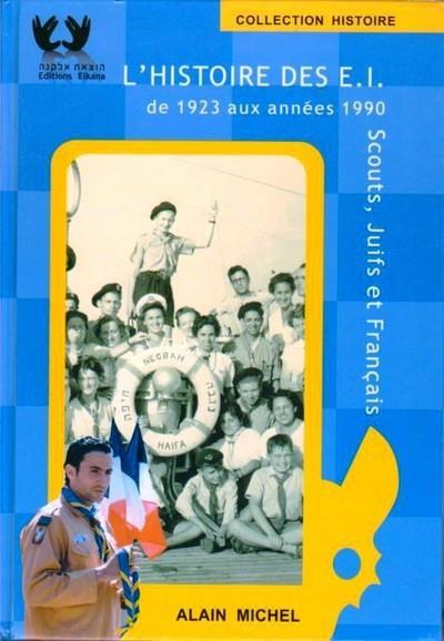 l'histoire des E.I. de 1923 aux années 1990 ; scouts, juifs et français