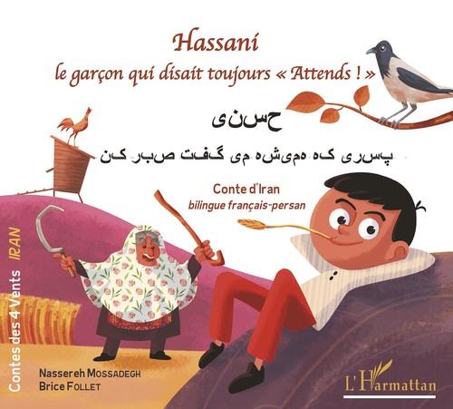 Hassani, le garçon qui disait toujours