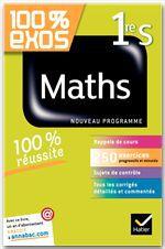 100% EXOS ; mathématiques ; 1ère S