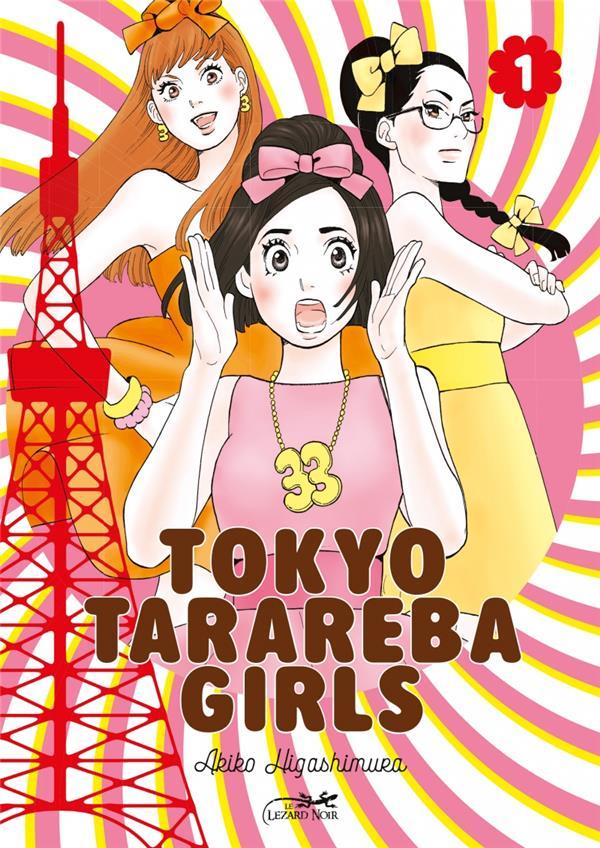 Tokyo tarareba girls T.1