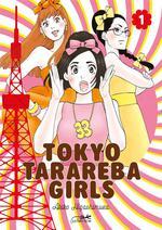 Couverture de Tokyo Tarareba Girls