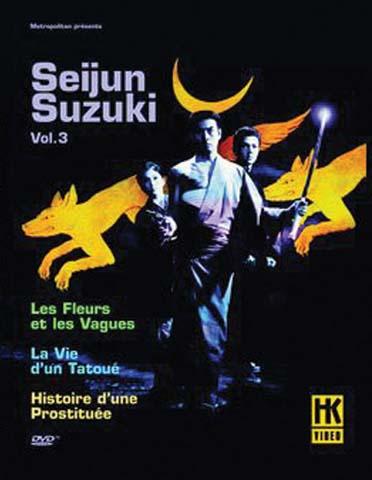 Seijun Suzuki - Vol. 3 : La Vie d'un tatoué + Histoire d'une prostituée + Les Fleurs et les vagues