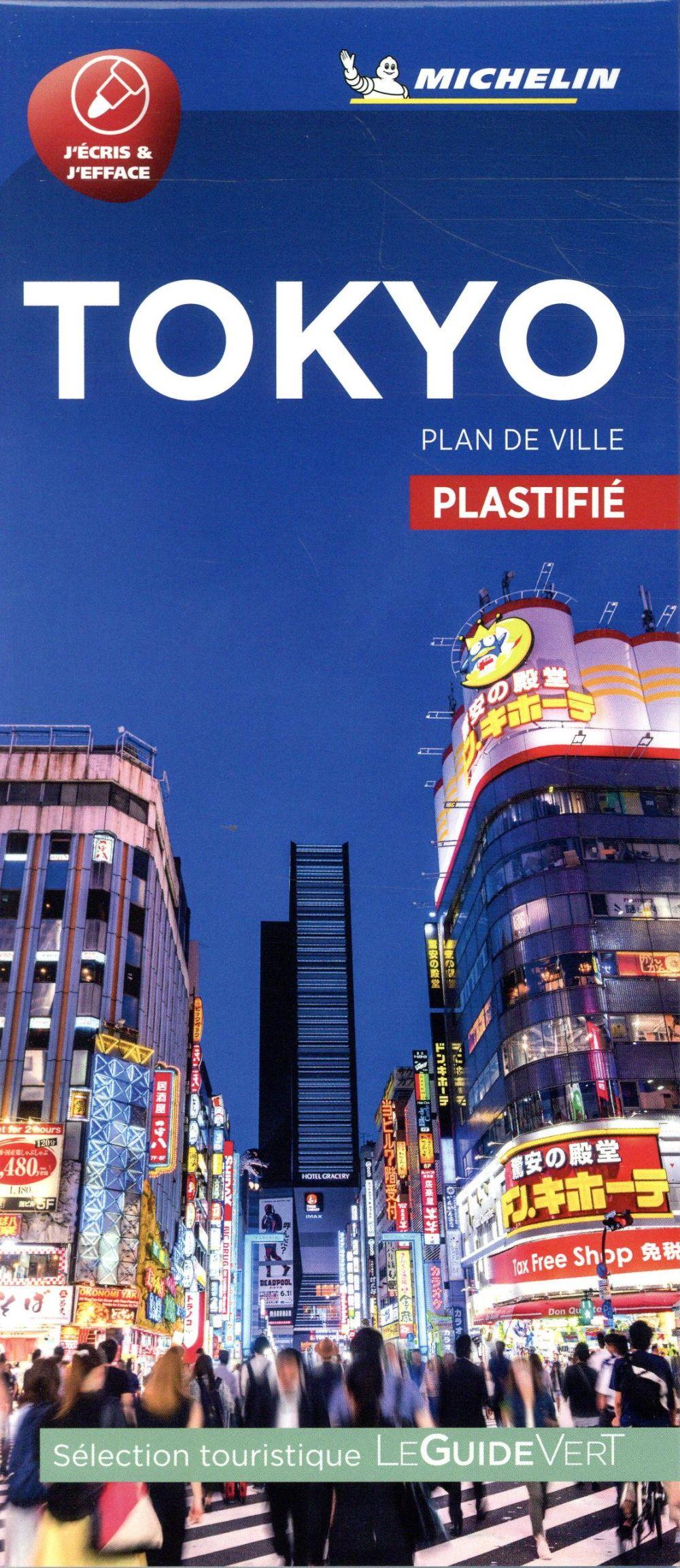 TOKYO - PLAN DE VILLE PLASTIFIE