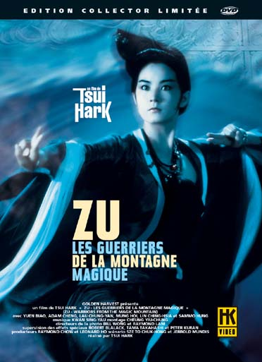 Zu - Les guerriers de la montagne magique