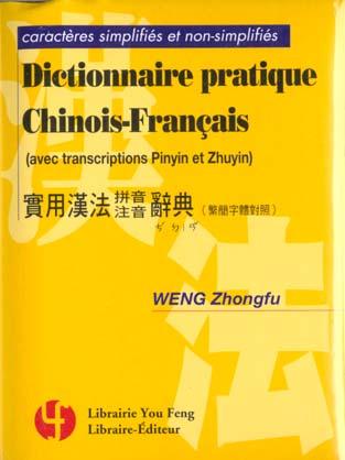 Dictionnaire Pratique Chinois-Francais