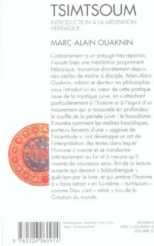 Tsimtsoum - introduction a la meditation hebraique