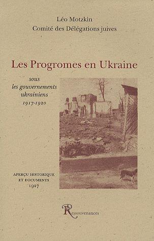 Les pogromes en Ukraine sous les gouvernements ukrainiens 1917-1920