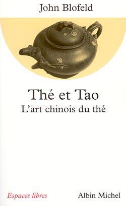 The Et Tao