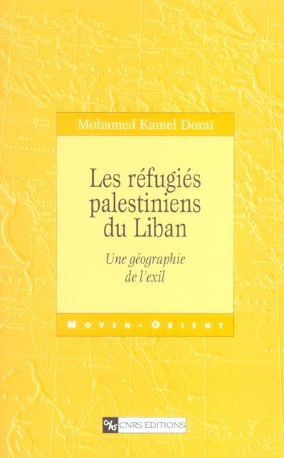Refugies palestiniens du liban