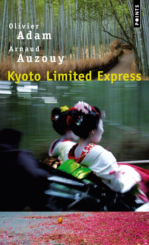 Kyoto limited express