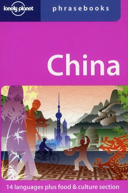 China ; 14 Languages Plus Food & Culture Section