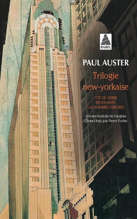 Trilogie new-yorkaise (édition 2003)