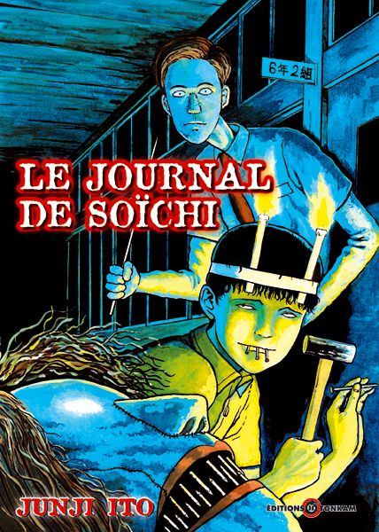 Le Journal De Soichi