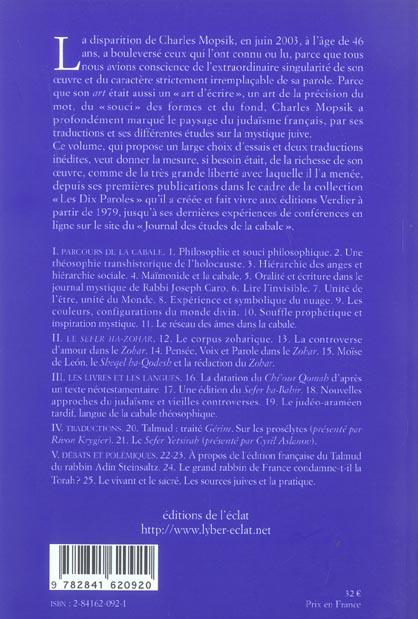 Chemins de la cabale ; vingt-cinq études sur la mystique juive