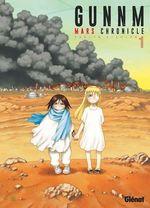 Vente Livre Numérique : Gunnm Mars Chronicle - Tome 01  - Yukito Kishiro