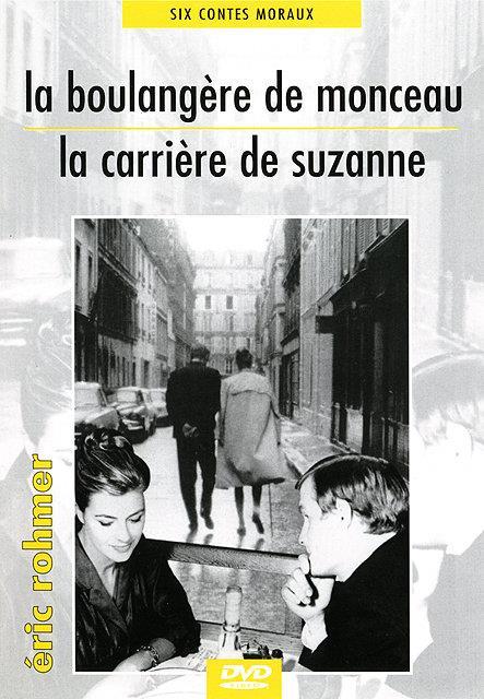 La Boulangère de Monceau + La carrière de Suzanne