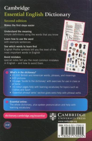 CAMBRIDGE ESSENTIAL ENGLISH DICTIONARY - 2ND EDITION