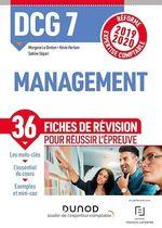 Vente EBooks : DCG 7 Management - Fiches de révision  - Sabine Sépari - Morgane LE BRETON - Kévin Herlem