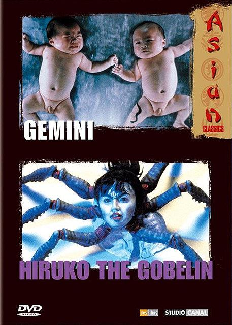 Gemini + Hiruko the Gobelin