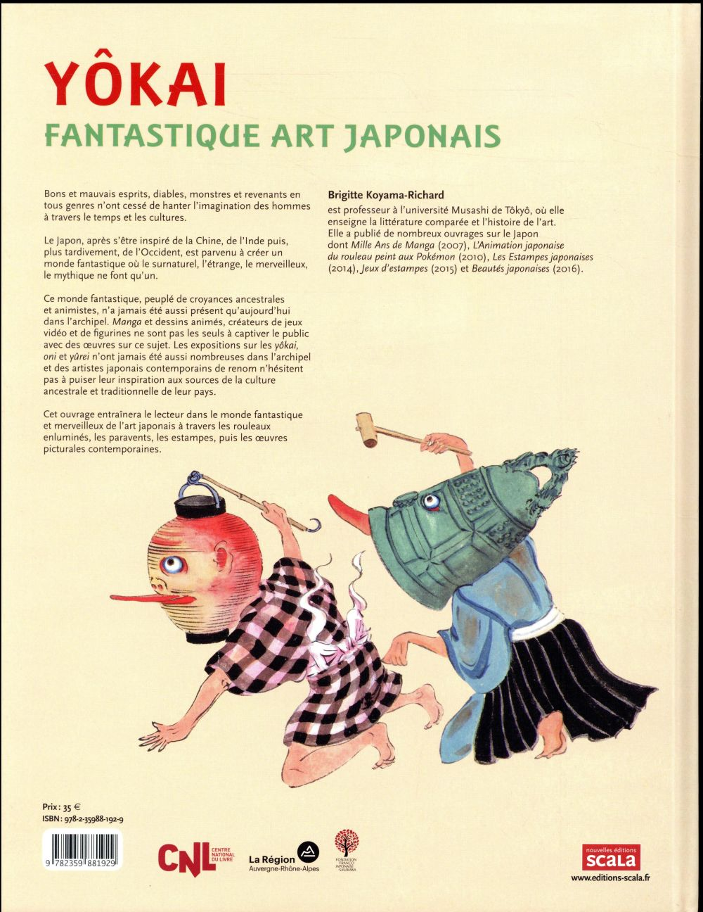 Yokai fantastique art japonais