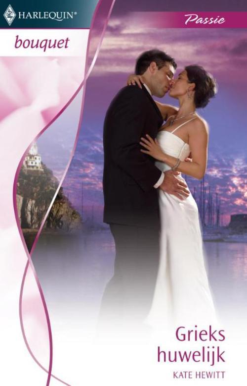 Grieks huwelijk