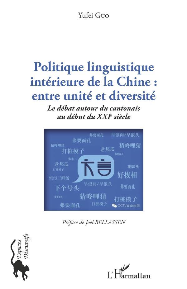 Politique linguistique interiéure de la Chine : entre unité et diversité ; le débat autour du cantonais au début du XXIe siècle