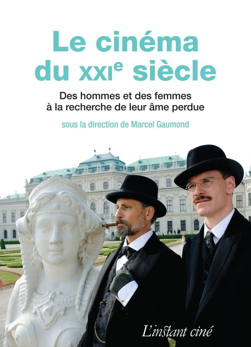 Le cinema du xxie siecle