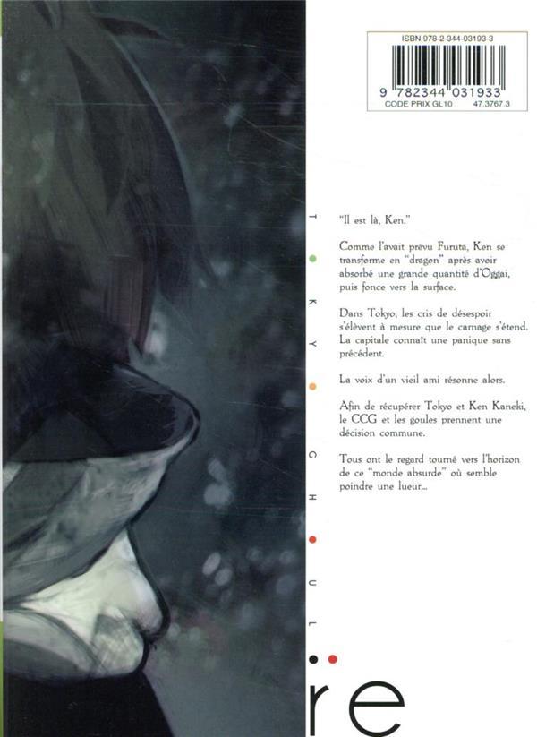 Tokyo ghoul : Re t.14
