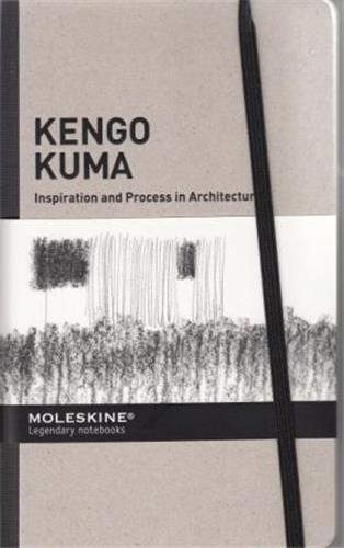 Kengo kuma /anglais
