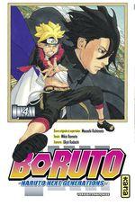 Vente EBooks : Boruto - Naruto next generations - Tome 4  - Ukyo Kodachi