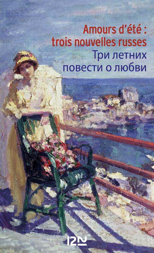 amours d'été : trois nouvelles russes