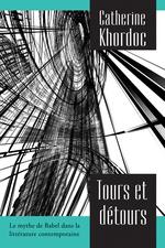 Vente EBooks : Tours et détours  - Catherine Khordoc