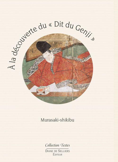 A la découverte du Dit du Genji