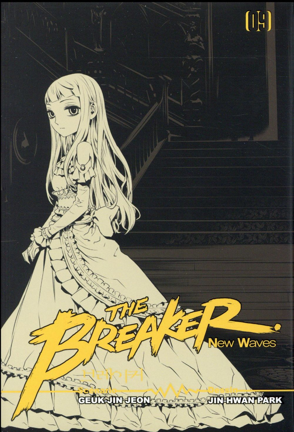 The breaker - new waves T.9