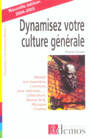 Dynamisez votre culture générale